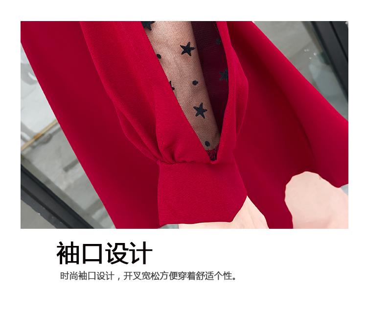 2019新款秋冬网纱拼接长袖高腰修身时尚气质连衣裙2