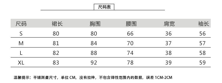 2019新款秋冬网纱拼接长袖高腰修身时尚气质连衣裙5