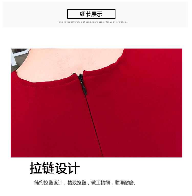 2019新款秋冬网纱拼接长袖高腰修身时尚气质连衣裙7
