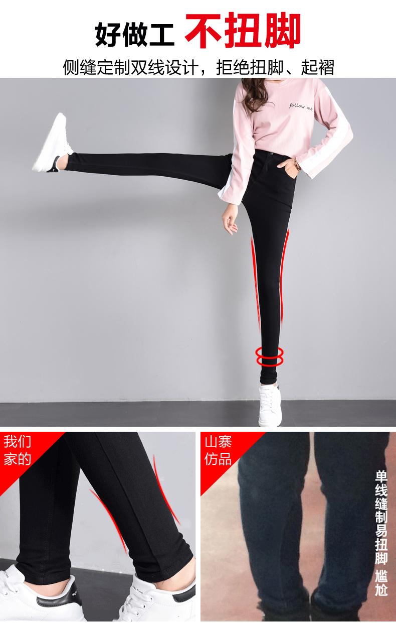实拍魔术黑色弹力打底裤女外穿小脚2019新款高腰显瘦铅笔1