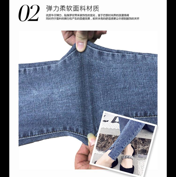 铅笔牛仔裤1