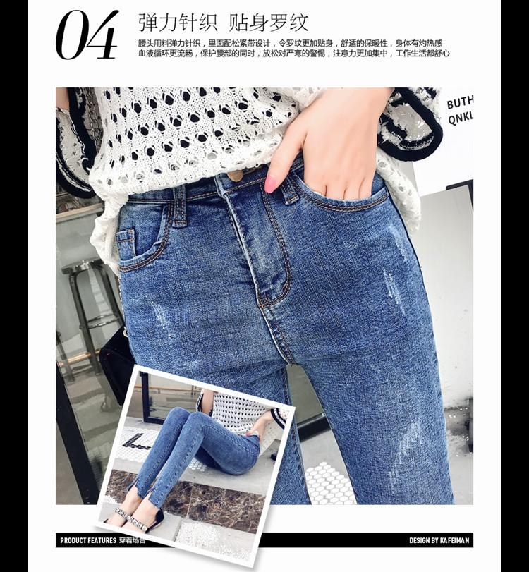 铅笔牛仔裤3