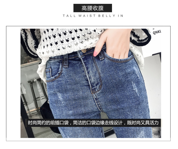 铅笔牛仔裤6
