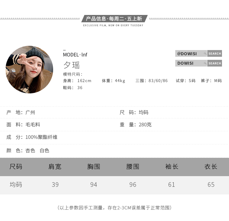 韩版气质豹纹领4