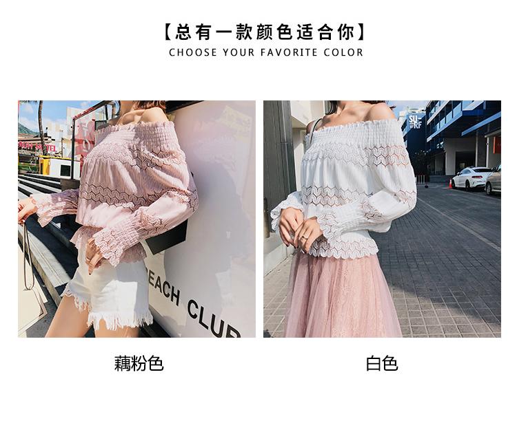 新款长袖蕾丝衫性2