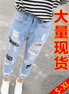 实拍2019新款破洞九分牛仔裤女bf宽松直筒大码学生裤翻边裤