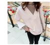 春季学院风女装宽松长袖衬衫bf韩版百搭学生条纹拼接假两件